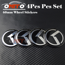 Free Shipping 4pcs OPTIMA K2/K3/K4/K5 sorento car wheel hub cap wheel center badge cover emblem label 60mm Auto Accessories