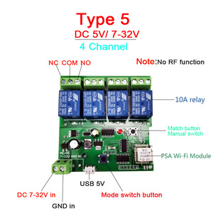 Image 3 - eWeLink Smart Remote Control Wifi wireless Switch Module 1CH/4CH DC5V 12V 32V 220V Inching Self locking RF Receive 10A Relays