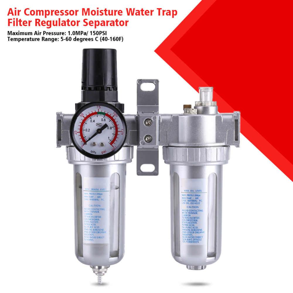 Пневматический воздушный Давление фильтр-регулятор смазки влаги воды щетка для труднодоступных мест водомасляный сепаратор G1/4 3/8 ''опционально