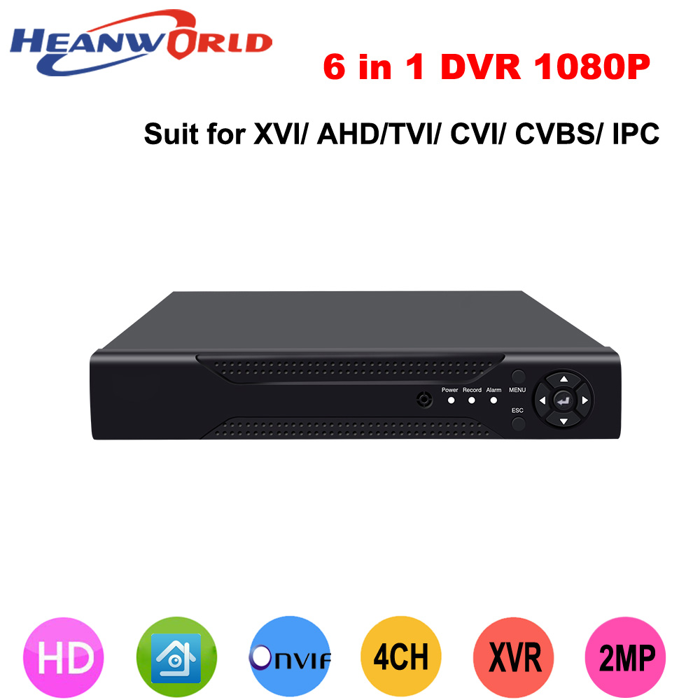 Heanworld CCTV DVR 4CH 1080P Hybrid 4 Channel AHD DVR 6 in 1 recorder 1080P NVR DVR TVI CVI HVR Support For 2.0MP AHD Camera 4 ch channel 720p ahd 7inch lcd hybrid hvr nvr cctv dvr recorder support ahd analog ip camera mobile phone viewing