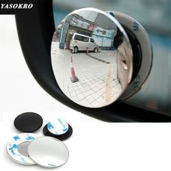 1 par de 360 grados sin marco ultrafino gran angular redondo convexo espejo de punto ciego para aparcar espejo retrovisor de alta calidad