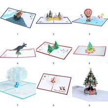 Buy Xmas Card And Get Free Shipping On Aliexpress Com