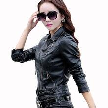 2017 leather Jacket women's sheepskin wear design short slim motorcycle leather clothing female short leather slim coat QH1060