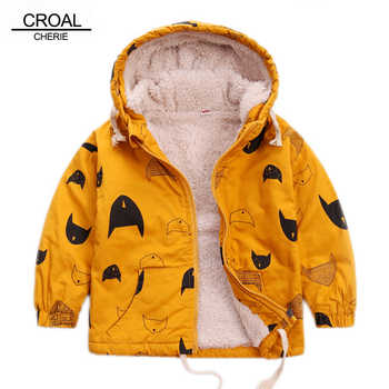 CROAL CHERIE 80-120cm Cute Printing Fish Fleece Kids Winter Jacket Boys Outerwear Clothing Girls Coats Velvet Baby Outerwear - DISCOUNT ITEM  0% OFF All Category
