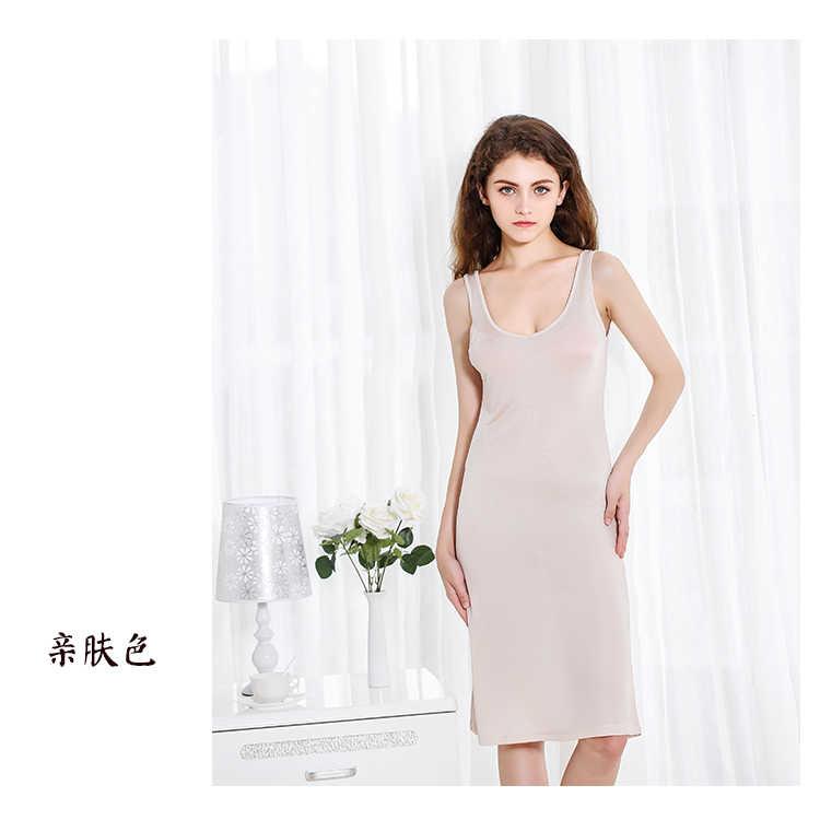 25a4f19fb ... 50% Silk 50% Viscose Knit Stretchy Full Slip Sleepwear Nightdress  Chemise Nightgown SG322
