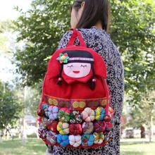 US $8.41 11% OFF Handmade Retro Backpack Cute National Embroidered Shoulder Bag Girl Daypack Bags with Mini Pumpkin-in Backpacks from Luggage & Bags on Aliexpress.com   Alibaba Group