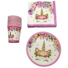 60PCS=20pcs plates+20pcs cups+20pcs Napkins Unicorn Theme Decorate Birthday Party Tableware Set Baby Shower Girls Favor Supplies 20pcs a3967slbt sop24