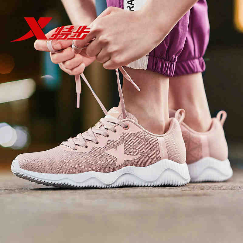 Xtep SHOCK REBOUND  Women's Running Shoes Casual Shoes Sports Shoes Authentic Mesh Comfortable Light Running Shoes 881118119065