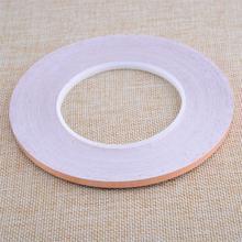 50M 5mm Single Side Conductive Copper Foil Tape Adhesive Shi