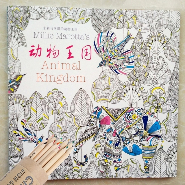 Animal Kingdom 96 Pages Color Pencil Set 12Pcs Secret Garden Coloring Book For Adult Kids