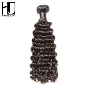 Curly Brazilian Hair Weave Bundles 8A Virgin Hair Bundles Deep Wave Human Hair Extension Free Shipping HJ WEAVE BEAUTY