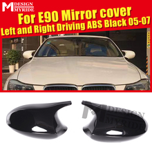 M3 Look Mirror Cover Cap Add on Style ABS Gloss Black For BMW E90 3 Series Sedan 1:1 Replacement 2-Pcs Side 2005-2007