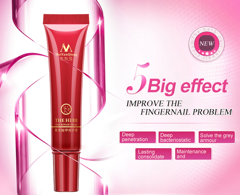 Nail treatment cream 1
