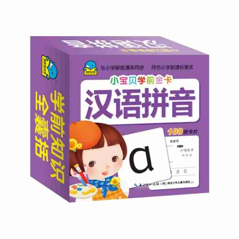 New Chinese Pinyin Children Learning Cards Baby Preschool Children's Songs Flash Card For Kid Age 3-6 ,108 Cards In Total