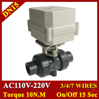 Tsai Fan Electric PVC Ball Valve BSP/NPT 1/2 AC110V 220V DN15 Motorized Ball Valve 3/4/7 Wires For Water Control Systems