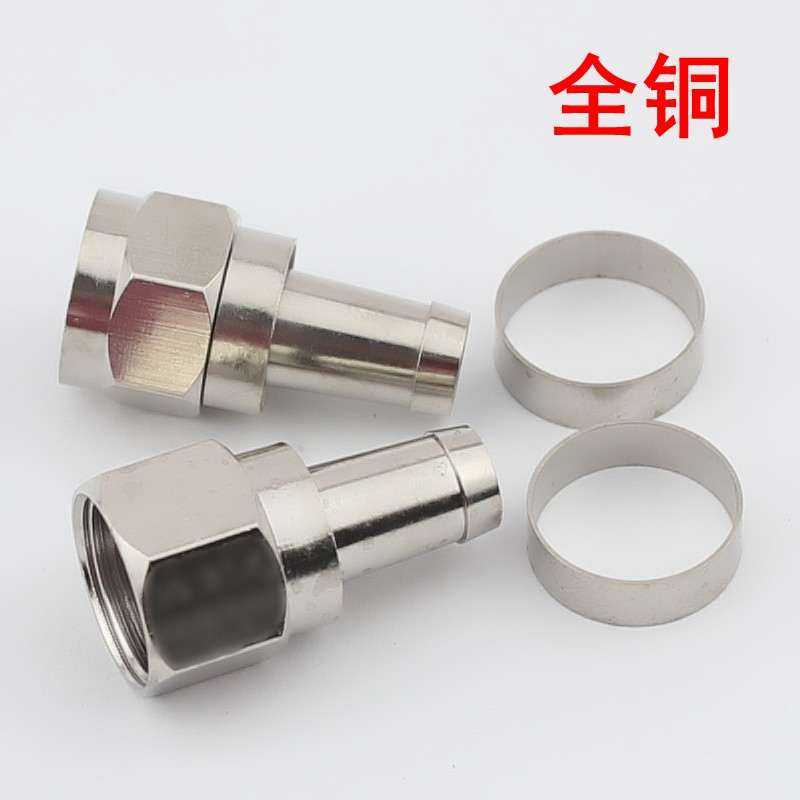 F head inch longer cable joint and copper ring 75-5 F head satellite set-top box joint