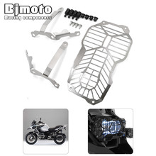 HGC-BM002 Motorcycle Headlight Grill Guard Cover Protector For BMW R1200GS Water Cooled models 13-16 R1200GS Adventure
