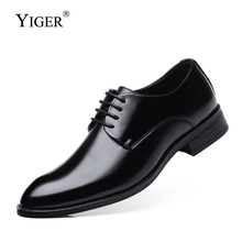 YIGER Men formal shoes man oxford shoes leather lace-up large size male dress shoes black brown big size business shoes    0335 цены онлайн