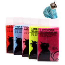 2019 New Mesh Cat Bathing Bag Cats Grooming Washing Bags Bath Clean tools pet Accessories L197
