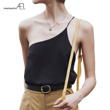 Basic Halter Shoulder Top