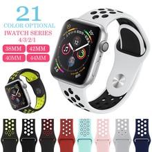 все цены на MU SEN sport Silicone band strap for apple watch nike 42mm 38mm bracelet wrist band watch watchband For iwatch apple strap 3/2/1 онлайн