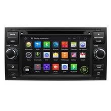 7 Pulgadas Android 5.1 Quad Core HD1024 * 600 Coches Reproductor de DVD GPS para Focus 2005-2007 Radio de Plata Negro Con Free 8 GB Tarjeta del MAPA