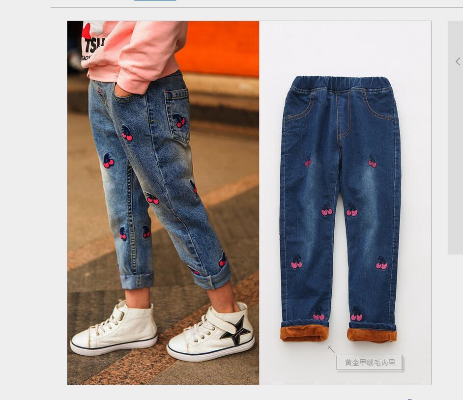 Online Get Cheap Jeans Kids Girls -Aliexpress.com | Alibaba Group