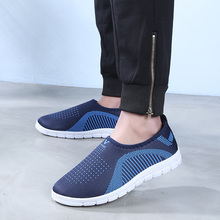 Women's Mesh Loafers Ladies Slip On Couples Flat Vulcanized Shoes Plus Size Female Casual Breathable Stripe Sneakers Footwear
