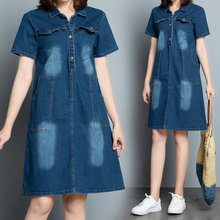 Spring and summer new style Large size XL-5XL womens dress Loose fashion denim