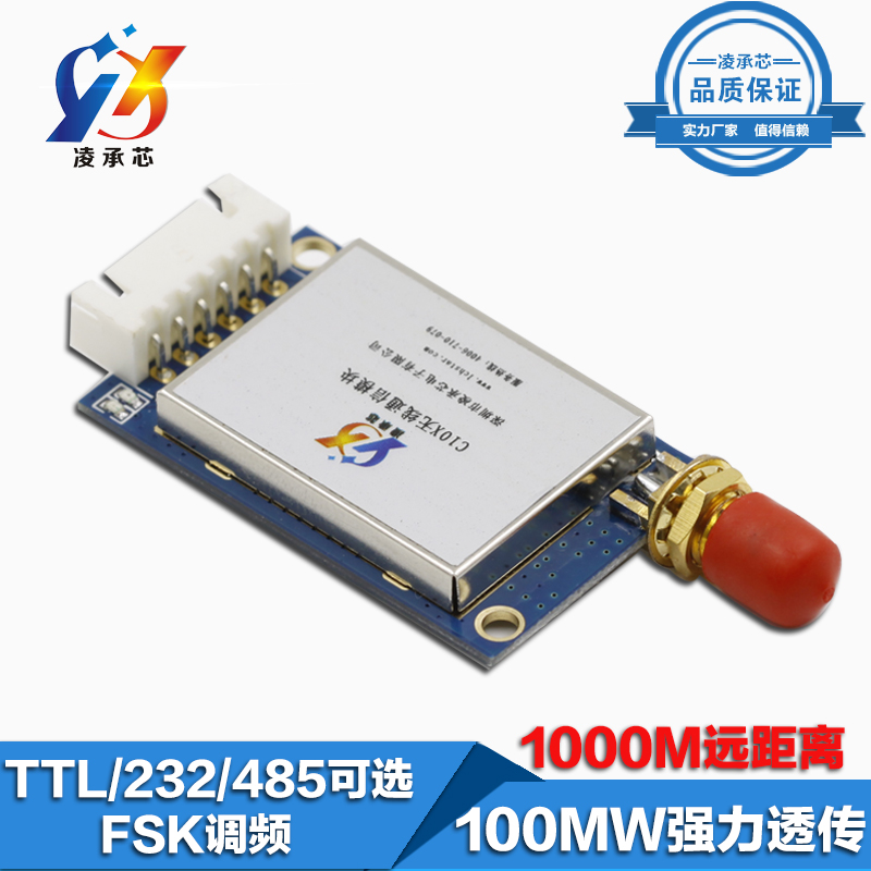 C10X Wireless Data Transmission Module 485232 Transparent Transmission Interface Optional 433M Wireless Serial Module esp 07 esp8266 uart serial to wifi wireless module