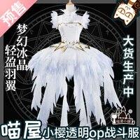 CARDCAPTOR SAKURA card captor Clear Card KINOMOTO Sakura Ice angel sakura lo dress lolita cosplay dress female dresses