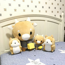 цена на Tv Whats Wrong With Secretary Kim Hard Cow & Dog Pet Doll Plush Korean Drama Stuffed Children Toys Birthday Christmas