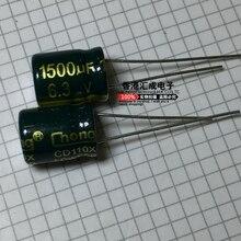 6.3 В 1500 МКФ 1500 МКФ 6.3 В 8X12 ММ DIP2 Электролитический конденсатор НОВЫЙ оригинальный