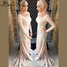 Arabic Muslim Hijab Mermaid Prom Dresses With Sleeve 2017 Long Sleeve Lace Graduation Gowns Women Formal Occasion Party Dresses