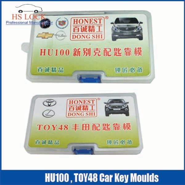 ФОТО HU100 & TOY48 car key moulds for key moulding Car Key Profile Modeling locksmith tools
