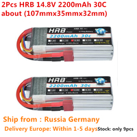 2pcs HRB RC Lipo Battery 3S 14 8V 2200mAh 30C Max 60C Tplug XT60 For Helicopter