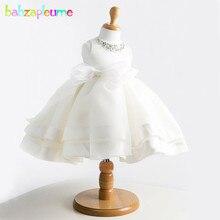 Купить с кэшбэком 0-3Years/Summer Style Baby Girls Dresses Lace Tutu Infant Party Birthday Wedding Dress Princess Costume Children Clothing BC1412