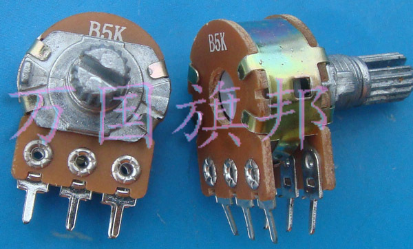 Free Delivery. WH148 Potentiometer B5K Double Six Feet Short Shank