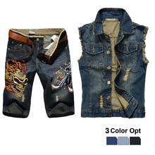 Men Jean Vest Jacket Set Retro Ripped Destroyed Skinny Hole Top Denim Short Pants 1/2 Trousers Summer Beach Wear Blue Skull