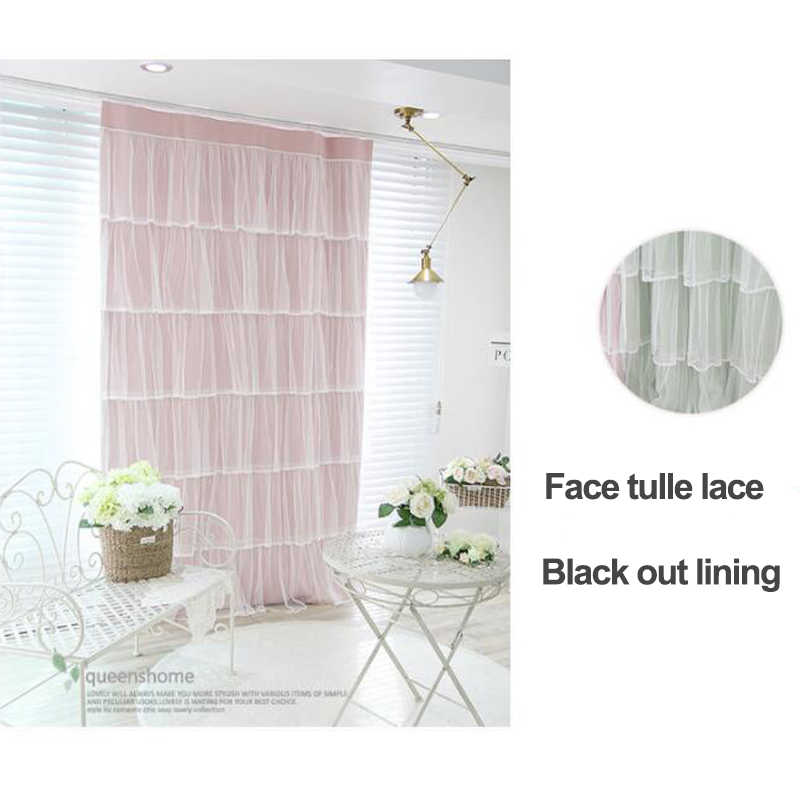 Princess cake lace double curtain ivory pink color cloth curtain+voile sheer black out fabric bedroom custom cortinas window