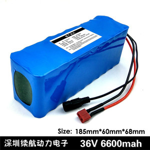 36 v 6.6Ah baterias Mudança de bicicletas, baterias de carro elétrico, bateria de lítio + carregador