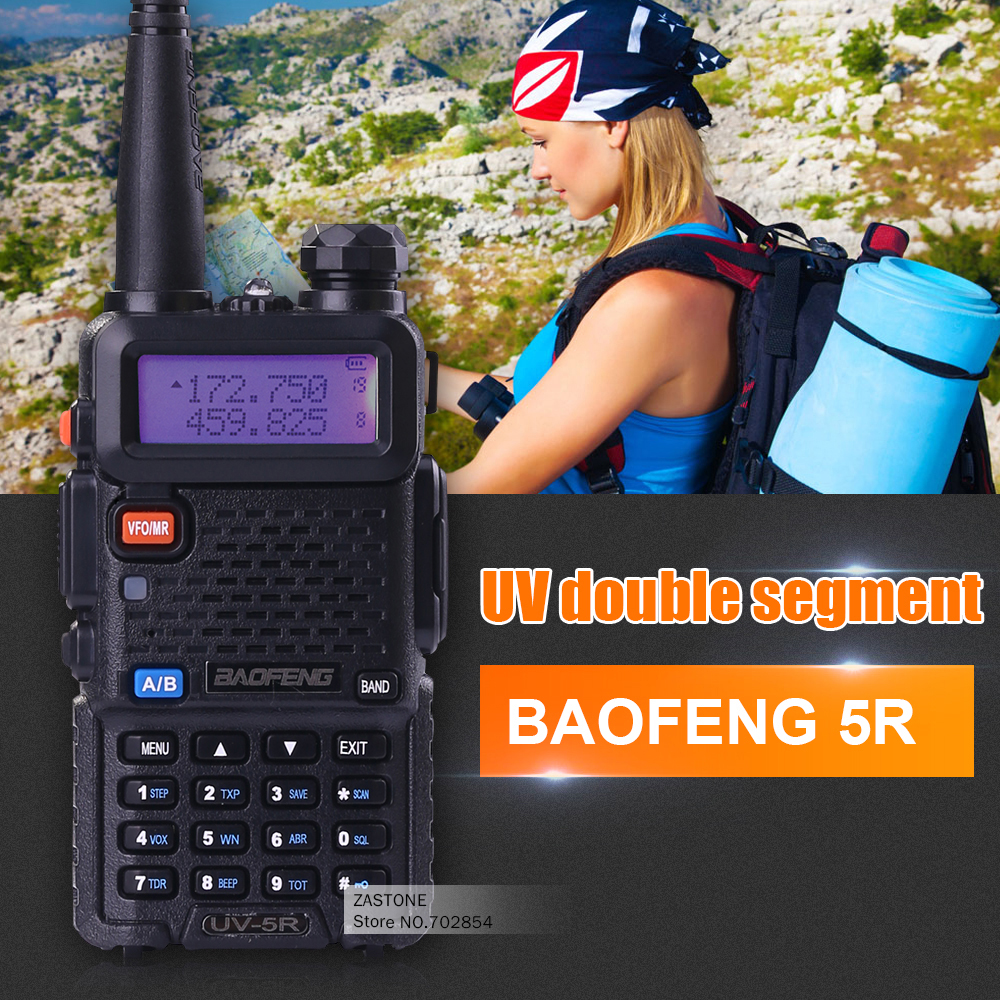 BAOFENG UV 5R ham radio Dual Band Radio 136 174Mhz 400 520Mhz Baofeng UV5R handheld font