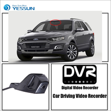 купить For Ford Territory / Car Driving Video Recorder DVR Mini Control APP Wifi Camera Black Box / Registrator Dash Cam Original Style по цене 4111.08 рублей