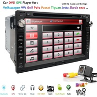 2 Din Car DVD Stereo for V W Golf4 T4 Passat B5 Sharan 7'' Touch Screen with RDS BT GPS Steering wheel control Bluetooth Canbus
