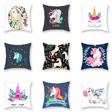 Home Bedroom Soft Cushion Covers Office Car Sofa Decorative Pillowcase Nordic Style Geometric Rainbow Unicorn Throw Pillow Case