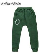 Smile face Winter warm boy pants plus velvet children Harem Pants sports trousers winter clothes 2-7T