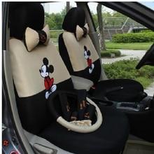 18 шт. мультяшный протектор для переднего сиденья автомобиля универсальный размер авто чехлы для сидений дышащие Sandwish интерьерные подушки аксессуары