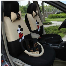18pcs Cartoon Car Front Seat Protector Universal Size Auto Seats Covers Breathable Sandwish Interior Cushion Accessories