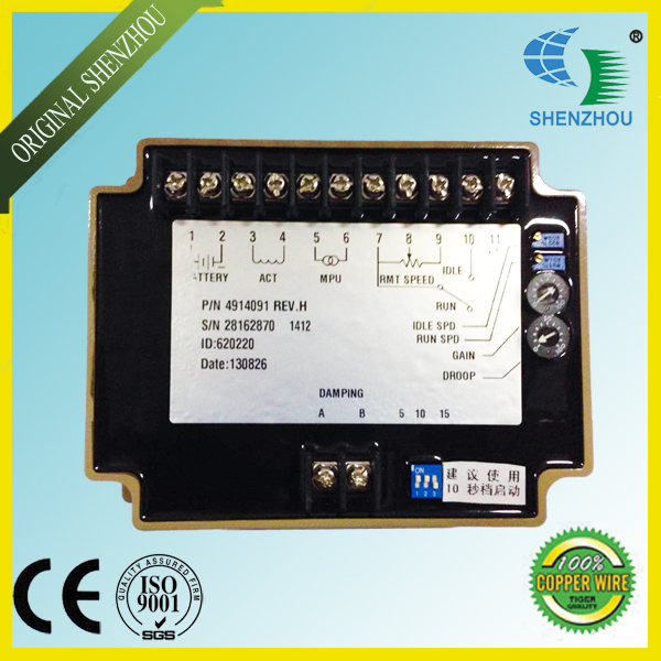free shipping speed controller 4914091 for diesel engine generator speed controller 4914091