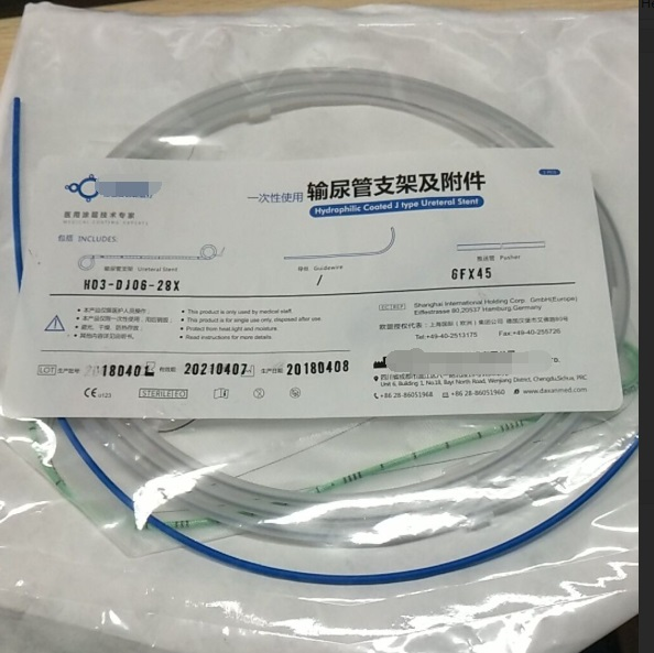 Medical Hydrophilic Coated Double J type Ureteral Stent Set Urological Drainage Tube Stent Teaching Science Size 5Fr/6Fr/7Fr/8Fr массажер gezatone amg108 массажер для ухода за лицом amg108